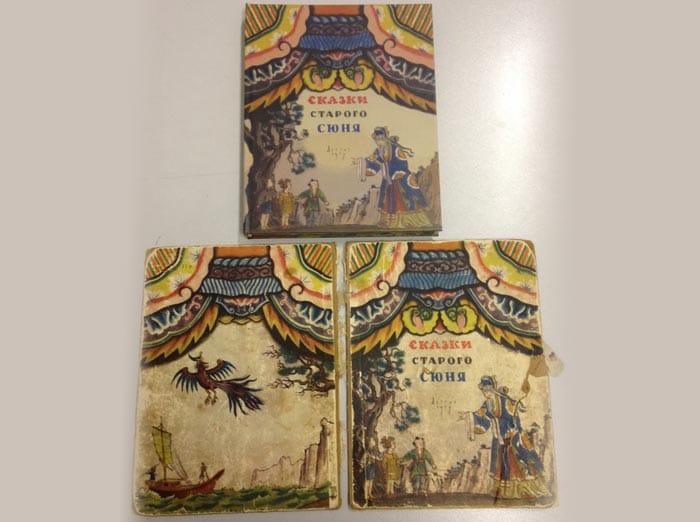 Реставрация книг #4
