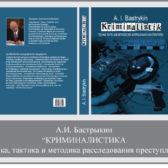 Книги и журналы / Цифровая печать и ризография